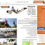 קבוצת אדרנלין בשטח - בנייה ועיצוב אתר