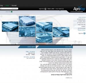 """עיצוב אתר אגרוטופ בע""""מ"""