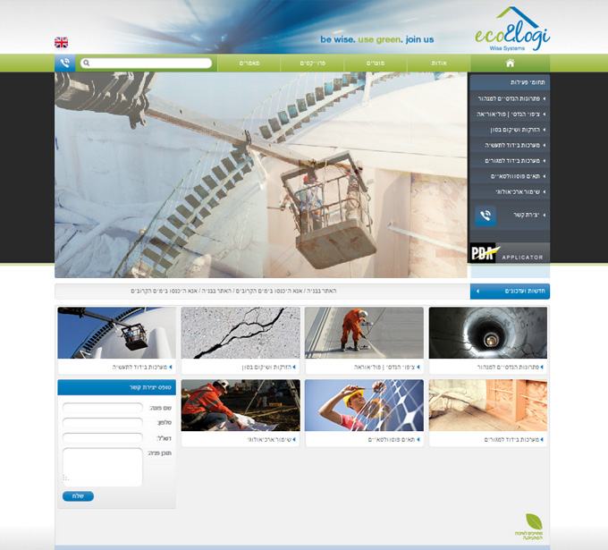 Eco & Logi Systems
