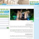 י.מ. הדסים, עיצוב בניית אתרים - Mcpublish