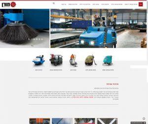 עיצוב אתר לחברת מורן טכנולוגיות ניקוי