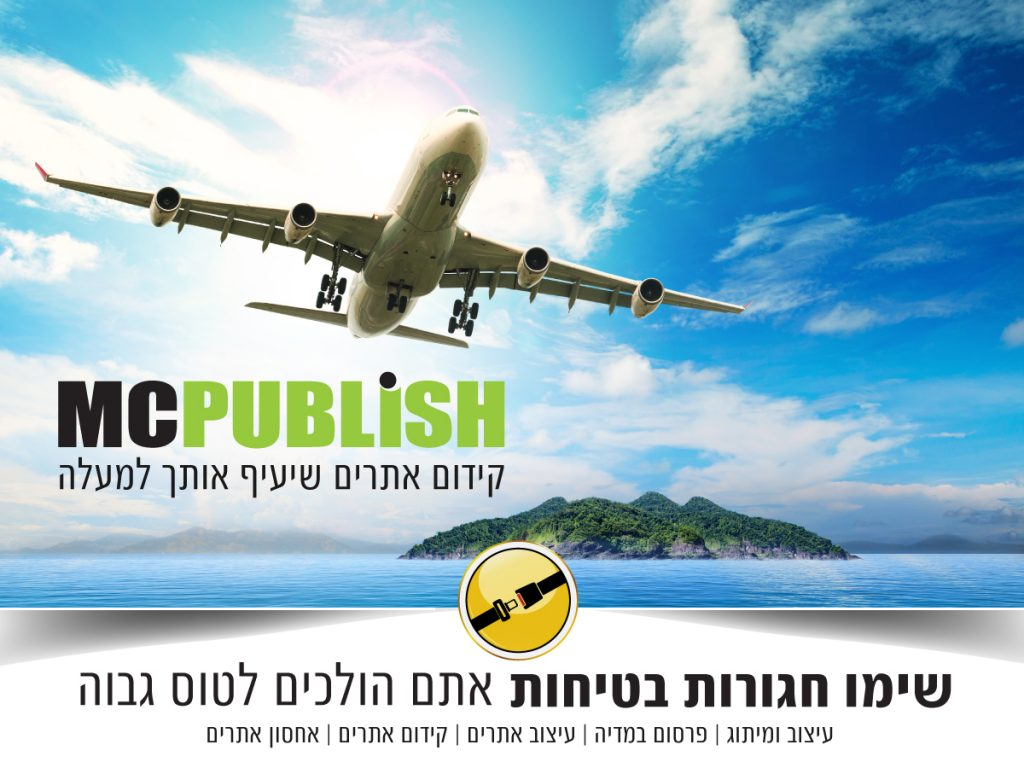 MCPUBLISH