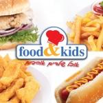 מיתוג Food&Kids