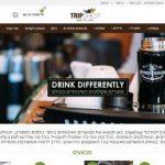 עיצוב ובניית אתר מכירות tripshop