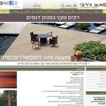 עיצוב קידום אתר א.צ ג'רבי