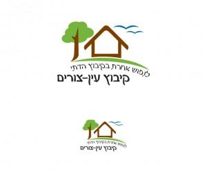 קיבוץ עין צורים, עיצוב לוגו - Mcpublish