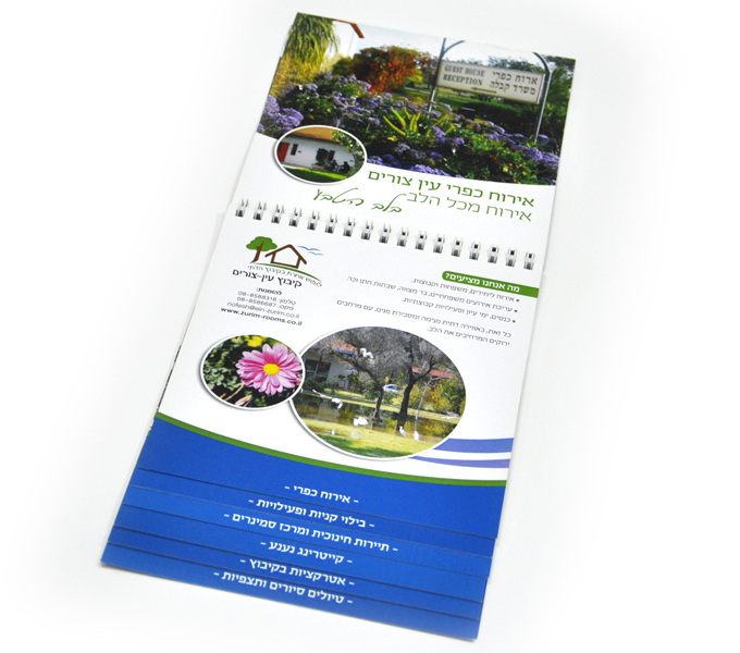 קיבוץ עין צורים, עיצוב לוח שנה - Mcpublish