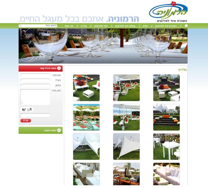 עיצוב אתר הרמוניה, Mcpublish
