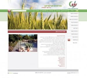 עיצוב אתר קייטרינג נענע, Mcpublish