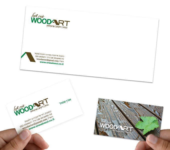 עיצוב ומיתוג כרטיסי ביקור ודפי לוגו - Mcpublish