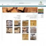 עיצוב אתר מרכז העץ הישראלי