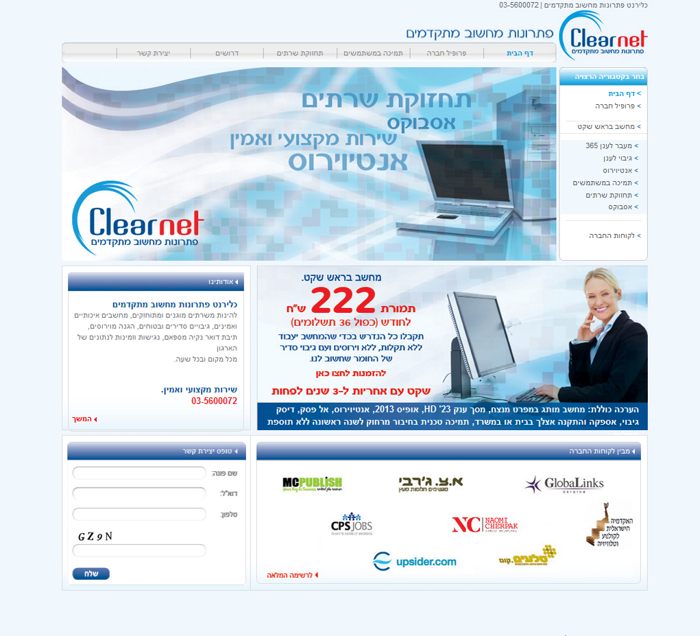 clearnet