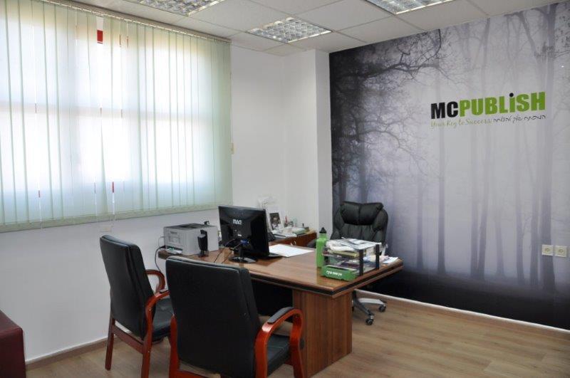 משרד McPublish