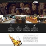 עיצוב אתר לחברת black&white
