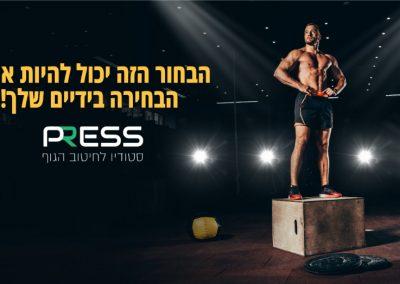 press5