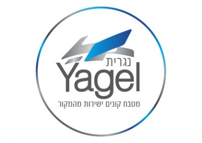 NAGARIAT YAGEL LOGO