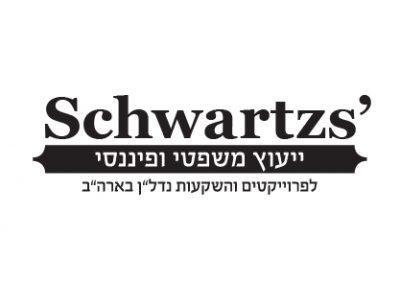 LOGO SCHWARTZS