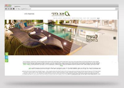 צילום מסך א.צ. ג'רבי אתר