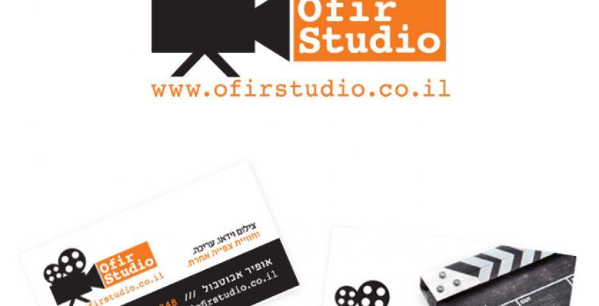 אופיר סטודיו, מיתוג ועיצוב כרטיסי ביקור ומדבקות - Mcpublish